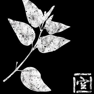 Empty - Emptiness Zen Japan Minimalism by RecycleBros