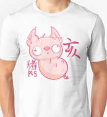 The Year of the Pig Unisex T-Shirt
