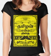 Thimiru - Tamil Pride Women's Fitted Scoop T-Shirt
