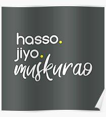Kal Ho Na Ho Poster