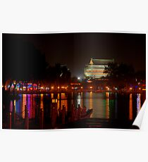 The Drum Tower at Night Poster