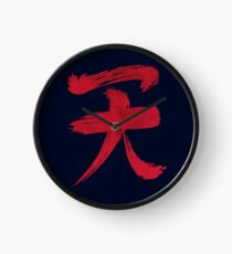 Akuma Kanji - Blood Edition Clock