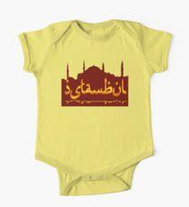 Istanbul Skyline Cityscape Blue Mosque Background One Piece - Short Sleeve