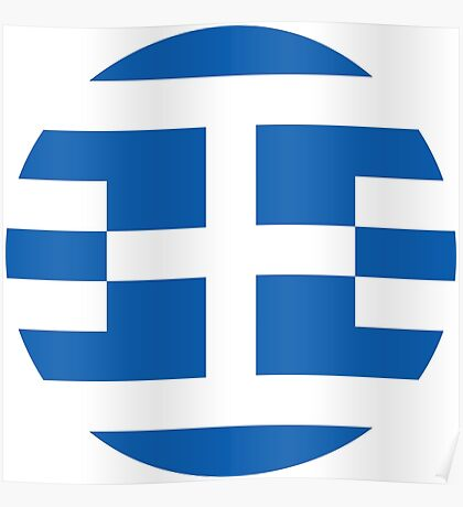 Greece 1.0 Poster