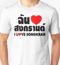 I Heart (Love) Songkran ~ Chan Rak Songkran ~ Thai Language Unisex T-Shirt