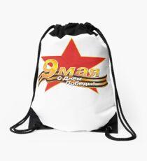 May 9 VICTORY DAY! t-shirt Drawstring Bag