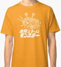 The Flying Ramen Monster Classic T-Shirt