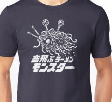 The Flying Ramen Monster Unisex T-Shirt