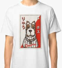 Isle of Dogs - Boss Baseball Card Classic T-Shirt