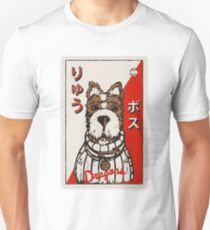 Isle of Dogs - Boss Baseball Card Unisex T-Shirt