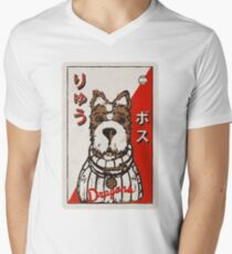 Isle of Dogs - Boss Baseball Card Men's V-Neck T-Shirt