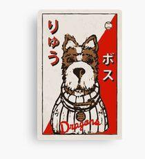 Isle of Dogs - Boss Baseball Card Canvas Print