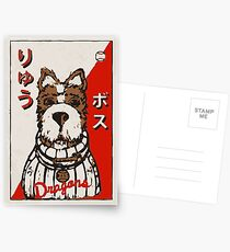 Insel der Hunde - Boss Baseball Card Postkarten