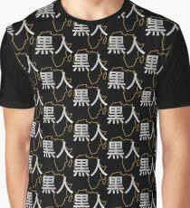 Blasian (Japanese) Third Culture Series Graphic T-Shirt