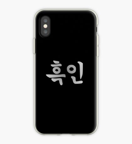 Blasian (Korean) Third Culture Series iPhone Case