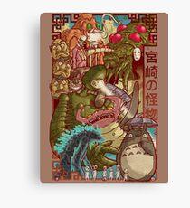 Myazaki's Monsters Canvas Print