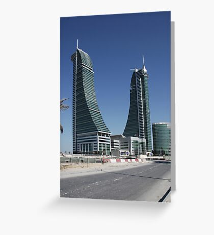 Bahrain Financial Harbour Greeting Card