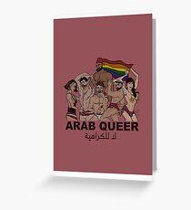 ARAB PRIDE Greeting Card