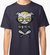 Dokkaebi Classic T-Shirt