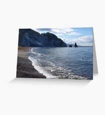 Pilar Rock, Cabot Trail Greeting Card