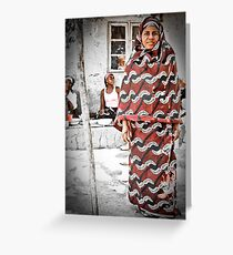 African Chador Greeting Card