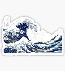 Große Welle + Seafoam, Hokusai 葛 飾 北 斎 神奈川 沖浪 Sticker