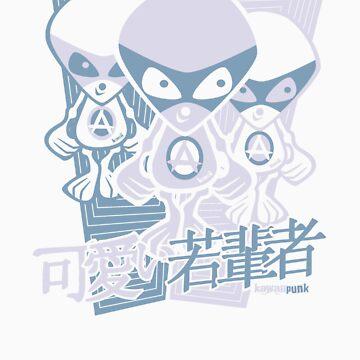 Alien Mascot Stencil by KawaiiPunk