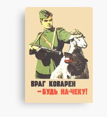 WW2 Soviet Poster Canvas Print