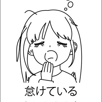 lazy Anime Neet by ZombieNeet
