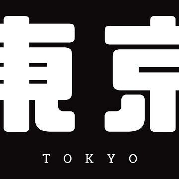 TOKYO KANJI by CoyGraphics