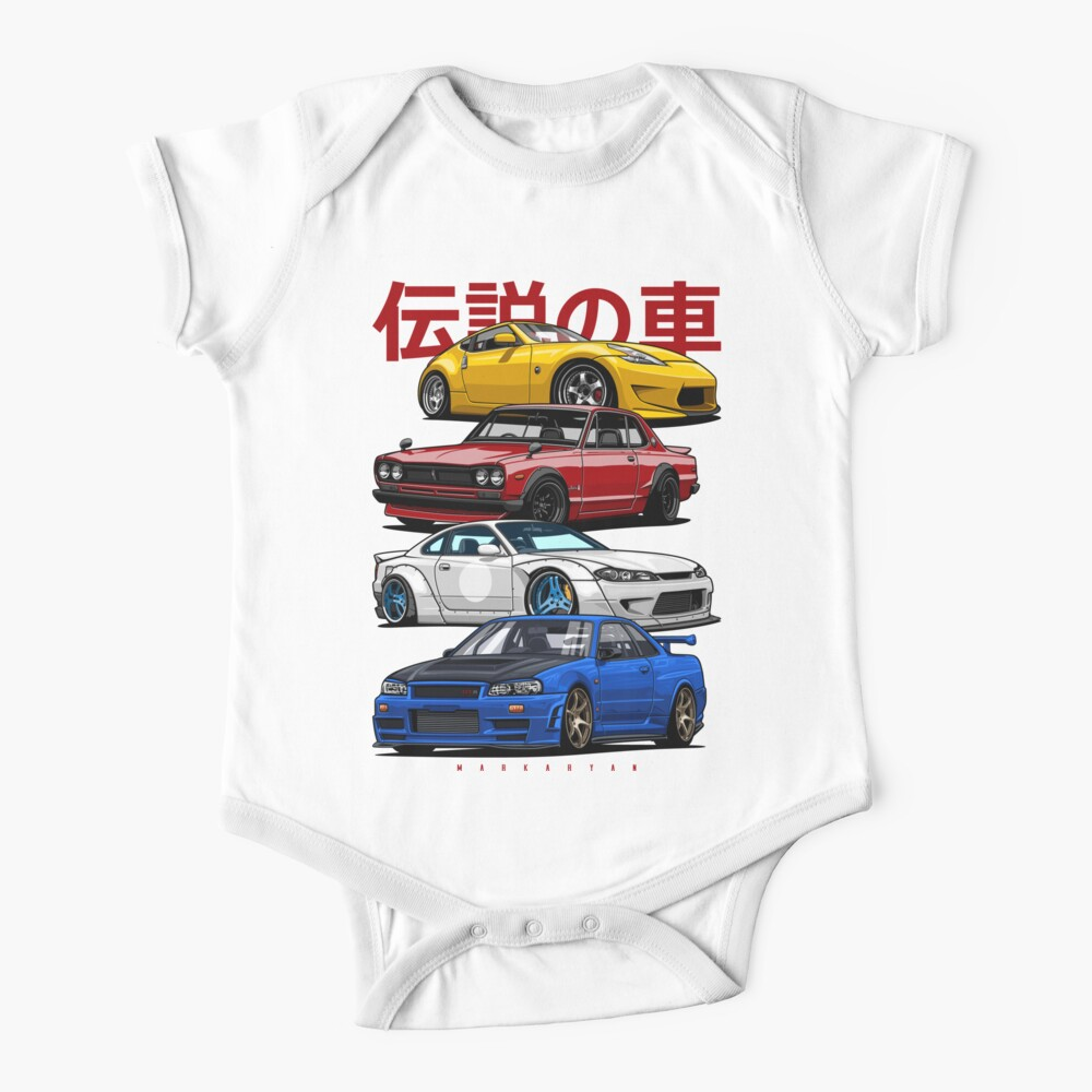 JDM Mix. Skyline R34, Silvia S15, Hakosuka and 370Z Baby One-Piece