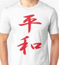 Peace Kanji Japanese Kanji T-shirt Unisex T-Shirt