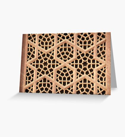 Old Islamic Stone Grill  Greeting Card