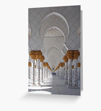 Sheikh Zayed Mosque, Abu Dhabi Greeting Card