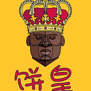 Pancake King aka Clint Capela - Red Text by mbftees