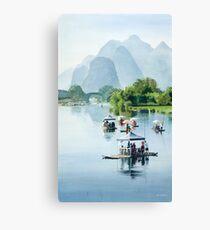 """Bamboo Rafting to Shangri La"" Watercolor Canvas Print"