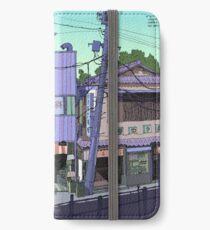 New Noboriso 1 iPhone Wallet/Case/Skin
