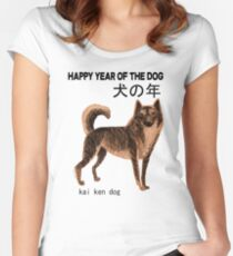 Year of the dog: Kai Ken (happy year of the dog Card) Women's Fitted Scoop T-Shirt