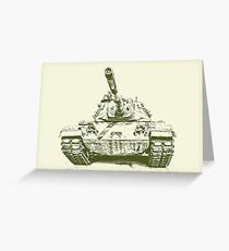 Army Tank Greeting Card
