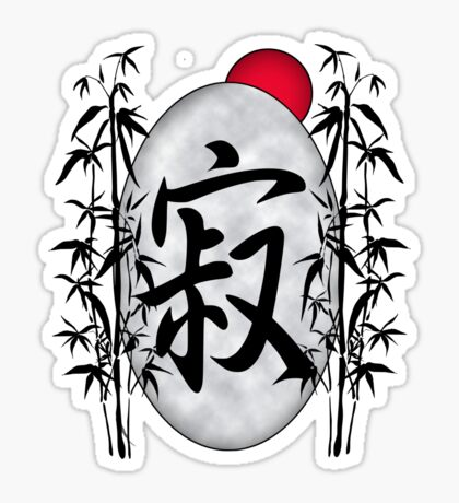 Quiet Simplicity Kanji OC Sticker