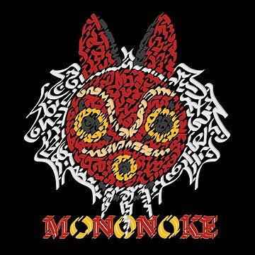 Princess Mononoke's Mask by Karotene