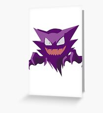 Haunter Pokemon Simple No Borders Greeting Card