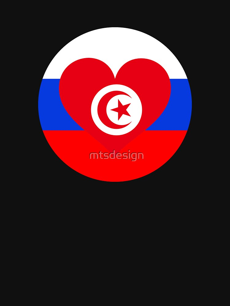 TUNISIA RUSSIA football heart by mtsdesign