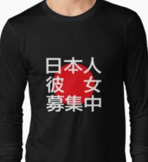 Looking for a Japanese Girlfriend Japanese Kanji T-shirt Long Sleeve T-Shirt