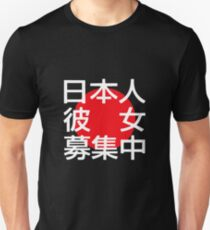 Looking for a Japanese Girlfriend Japanese Kanji T-shirt Unisex T-Shirt
