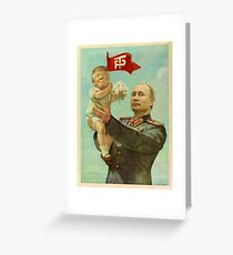 Baby Donald Trump Daddy Vladimir Putin Greeting Card