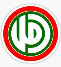 Amal Sticker