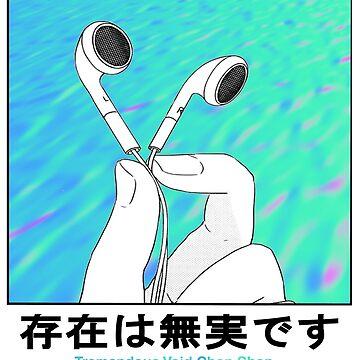 Vaporwave Aesthetic Shirt | Listening Device  by RMorra