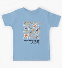 Year of the Dog: Japanese Dog Breeds (typo japanese black) Camiseta para niños