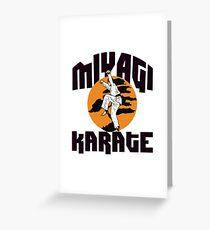 Miyagi Karate Greeting Card